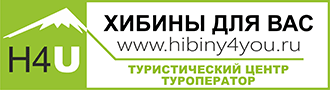 hibiny4you.com - Хибины для Вас