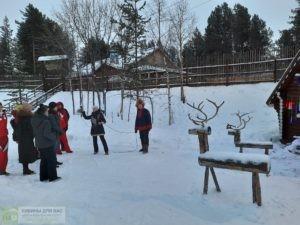 Этнопарк в Хибинах